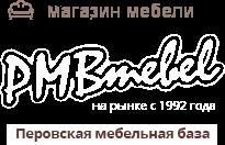 Мебель ПМБ - официальный мебельный интернет-магазин
